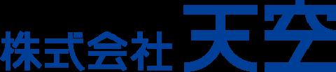 株式会社天空